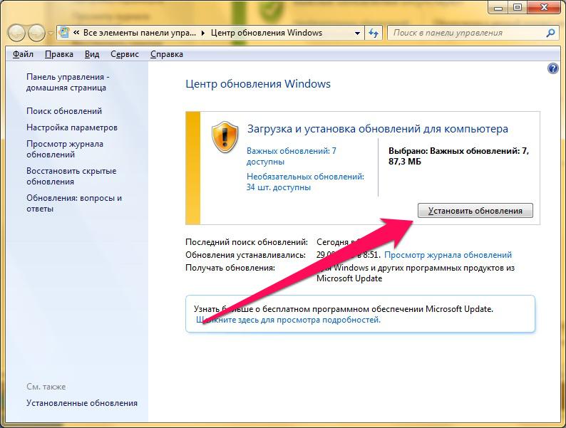 Как обновить Windows