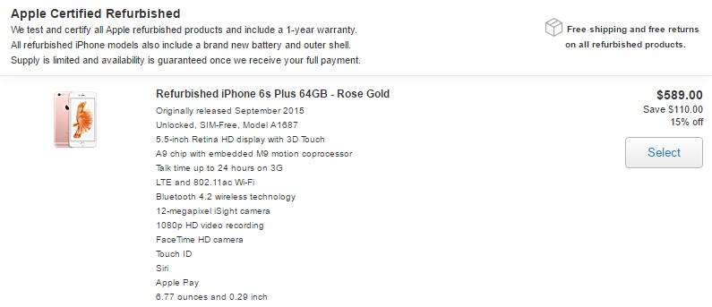 Apple начала официально продавать восстановленные iPhone. Пока только вСША