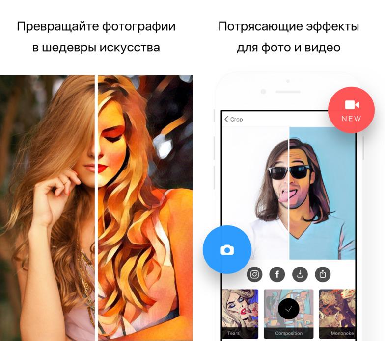 Лучшие приложения 2016 года для iPhone и iPad