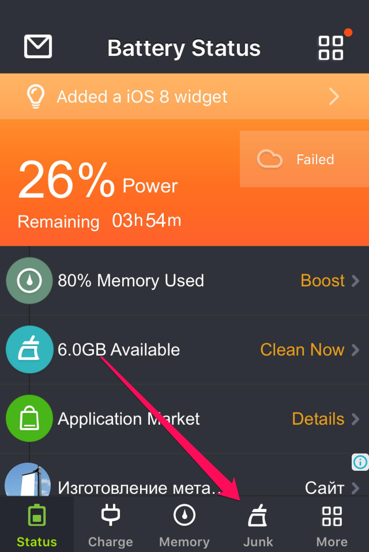 Как освободить место наiPhone иiPad (новый секретный способ)