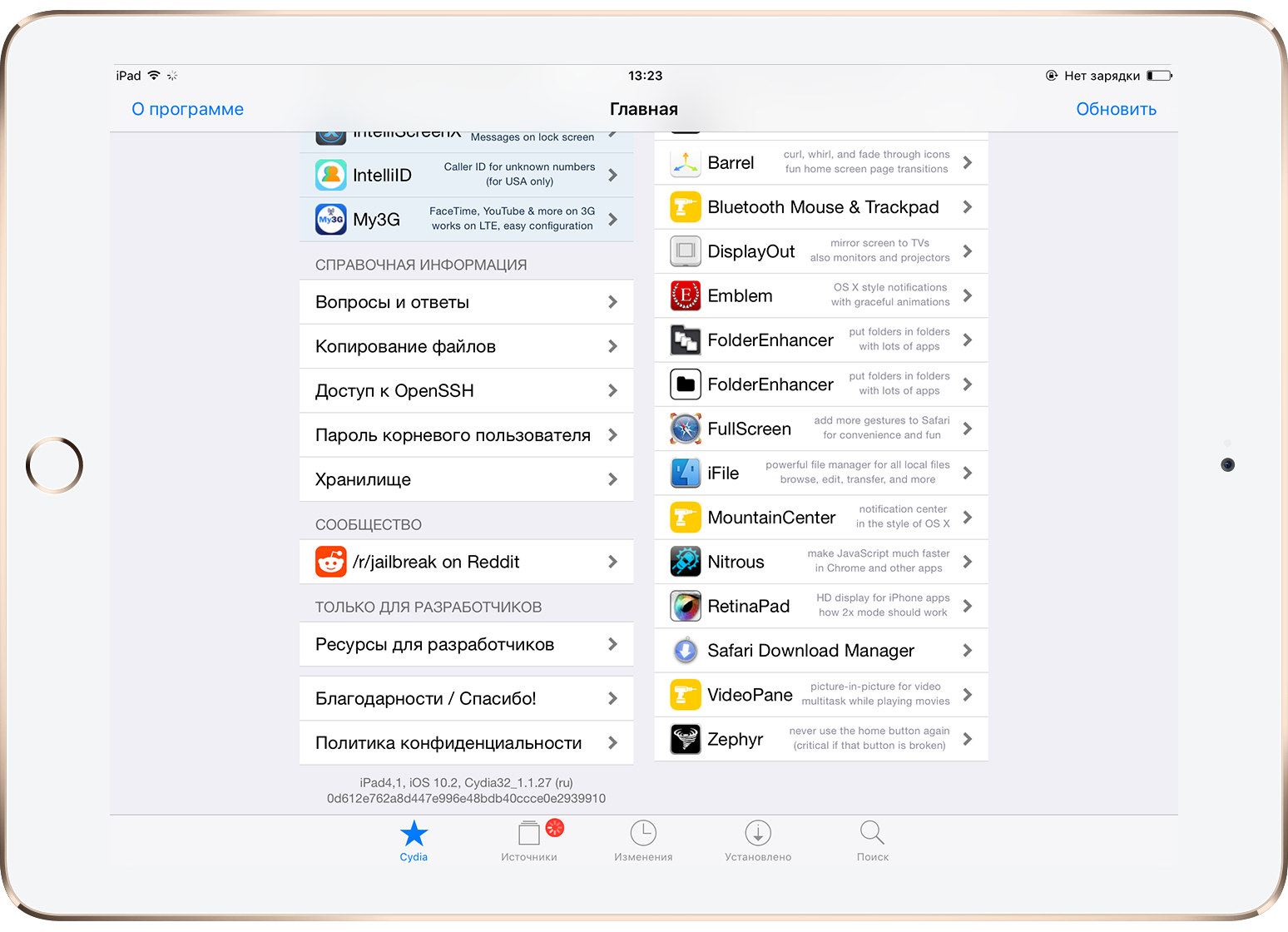 Джейлбрейк iOS 10.2 стал доступен почти навсех 64-битных iPhone иiPad