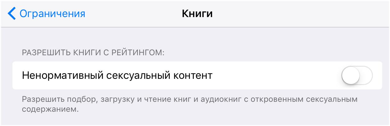 Все о совместном использовании iPhone и iPad (17)