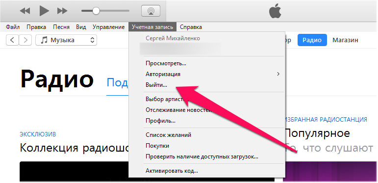 Все о совместном использовании iPhone и iPad