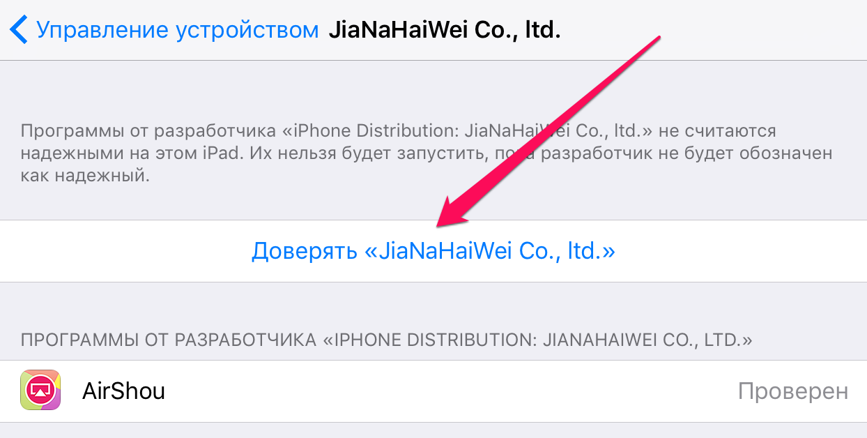 Как снимать видео сэкрана iPhone наiOS 10без компьютера