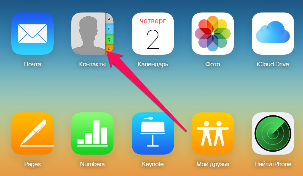 Звонки синхронизируются между двумя iPhone— что делать