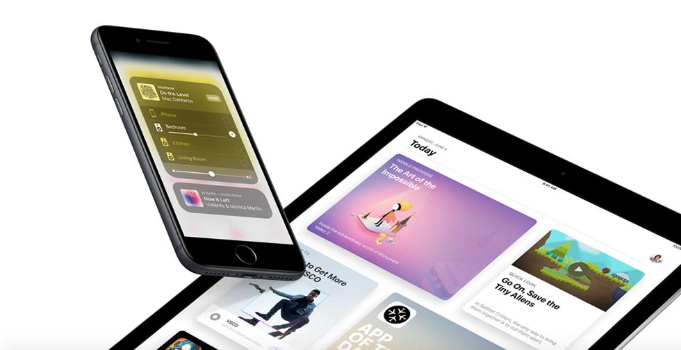 Стоитли устанавливать iOS 11beta 1